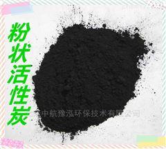 天津水处理活性炭价格