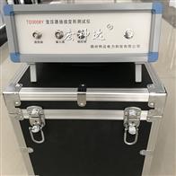 TD3008Y變壓器繞組變形測試儀
