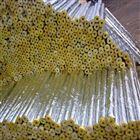 防腐保温岩棉管热力管道隔热阻冷材料