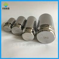 3kg标准不锈钢砝码,F2级圆柱形砝码