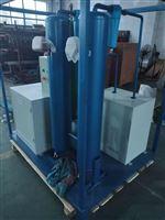 承修空气干燥发生器 冷冻压缩式