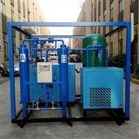 干燥空气发生器承装承修承试电力资质