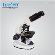 四川采用LED冷光源光路三目生物显微镜