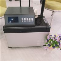 ZF-8000D水质自动采样器ZF-8000D