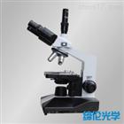 XSP-8CA四川三目生物显微镜