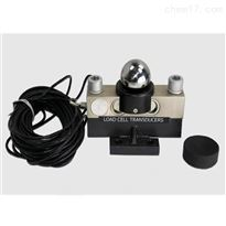 qs直销供应称重传感器/数字式柯力qs-30t
