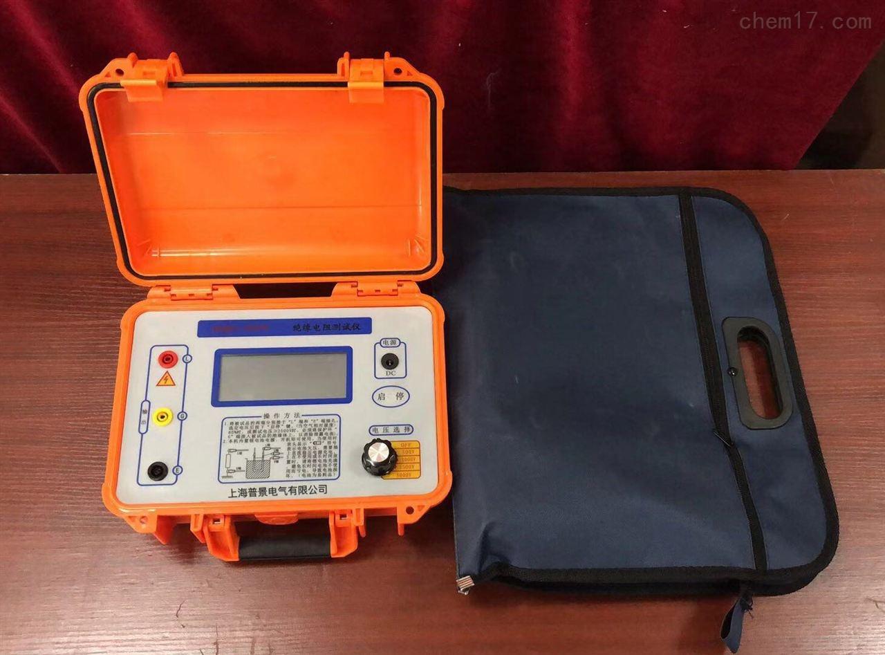厂家 绝缘电阻测试仪 承装四级电力资质
