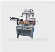 玻璃丝印机全自动钢化玻璃面板丝网印刷机