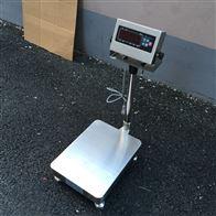 TCS-HT-A杭州150kg防水电子秤 200KG不锈钢台秤