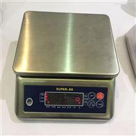 称生鲜用15kg防水电子桌秤