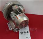 2QB 310-SAA11单相漩涡式气泵报价