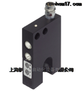 GL10-IR/32/40a/98a德国倍加福P+F光电槽形传感器