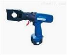 上海旺徐SMHK6022充电式液压电缆钳(进口)