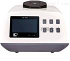 彩谱CS-800台式分光测色仪