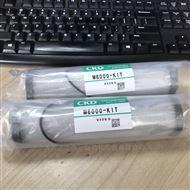 日本CKD滤芯M8000-KIT新款