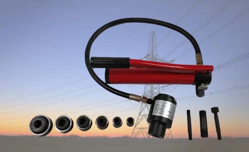 油压分离式穿孔工具