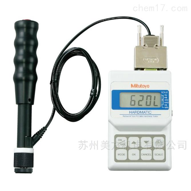 810-299-10三丰Mitutoyo硬度测量仪HH-411