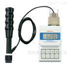 三丰Mitutoyo硬度测量仪HH-411