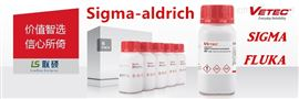 Sigma代理货号:N6877-5G,L-正亮氨酸,