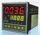 溫控儀型號:SG-TCW-32B