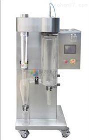 安徽小型喷雾干燥机JT-8000Y雾化造粒机
