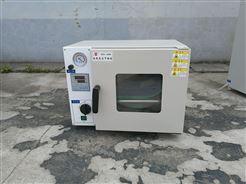 徐州 20L真空台式干燥箱