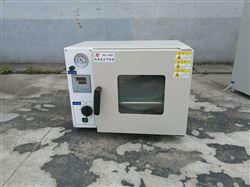 DZG-6020徐州 20L真空台式干燥箱