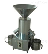 杭州绿博电动分样器