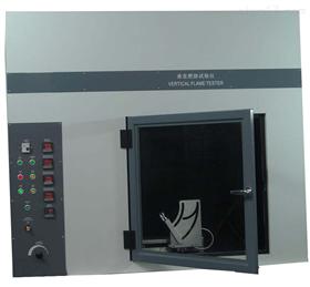 CK-CDSF床墊沙發抗引燃特性試驗機