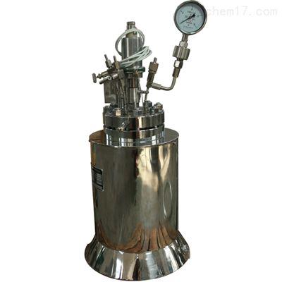 实验室反应釜 实验釜 实验室反应釜价格 质优价廉