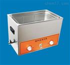 KS-50E四川温度可调旋钮超声清洗器价格