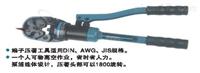上海旺徐WY-150A型点压钳