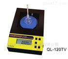 挥发性液体密度计QL-120TV浓度测试仪