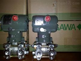 EJA压力变送器全新原装EJA430A压力变送器-亚洲必威官网仪表