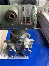 EJX110A厂家直销EJX110A压力变送器现货价格