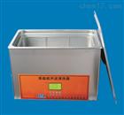 KS-3000VDE/3四川三频液晶超声清洗器报价
