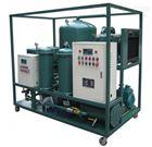 真空加熱式濾油機真空加熱式濾油機