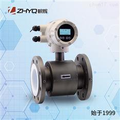 智能污水液位变送器一体式防腐电磁流量计