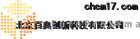 EuroProxima授权代理