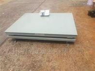 SCS闵行区耀华XK3190-A12+E3吨三层缓冲电子磅