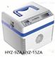 主动制冷医院血袋运箱2-8度 8L(冷链监控)