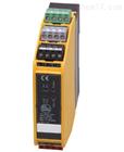 IFM安全继电器G1501S原装进口厂家直销