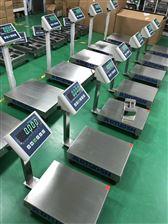 TCS智能型100KG电子台秤