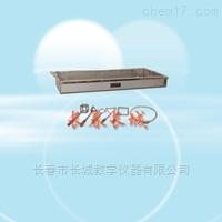 台式肥皂膜演示装置