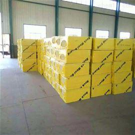 1200*600外墙隔音岩棉板厂家 价格优惠