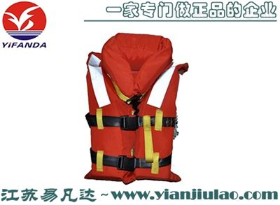 CCS船检船用DFY-I大浮力救援190N新标救生衣