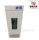 MPX-350霉菌培養箱