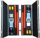 TAG-8800遠程無線高壓核相器