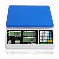 15kg计数电子桌秤可显示总数