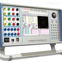KJ660-微机继电保护测试仪